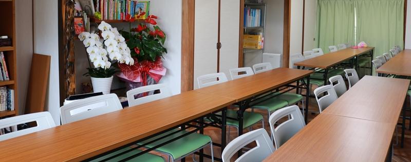 あんきゅう塾_北九州市小倉南区の小中高生対象学習塾_個人塾